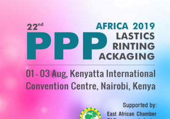 22nd PPPEXPO 2019 – International Trade Exhibition on Plastic, Printing & Packaging